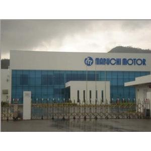 Nhà máy Mabuchi Motor Đà Nẵng
